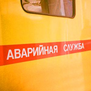 Аварийные службы Каспийского