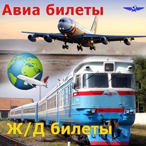 Авиа- и ж/д билеты Каспийского