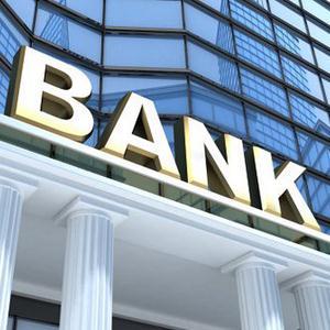 Банки Каспийского
