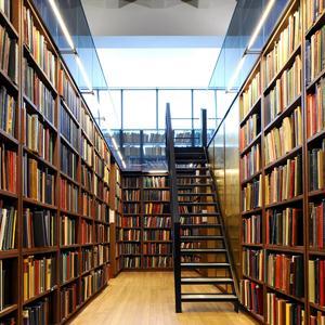 Библиотеки Каспийского