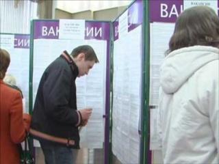 Центры занятости Каспийского