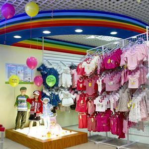 Детские магазины Каспийского