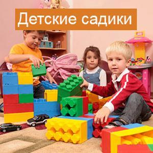Детские сады Каспийского