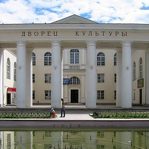Дворцы и дома культуры Каспийского