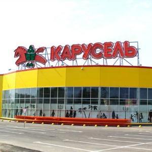 Гипермаркеты Каспийского