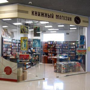 Книжные магазины Каспийского