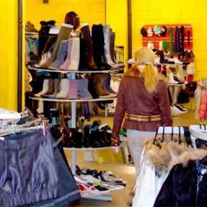 Магазины одежды и обуви Каспийского