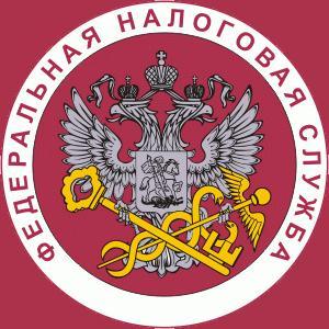Налоговые инспекции, службы Каспийского