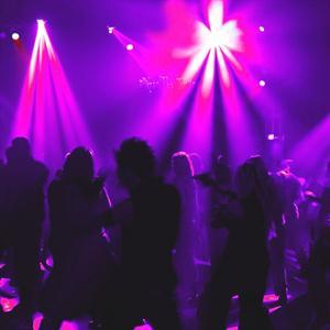 Ночные клубы Каспийского
