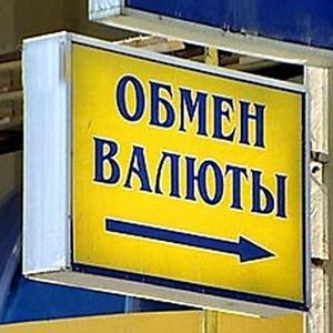 Обмен валют Каспийского