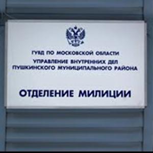 Отделения полиции Каспийского