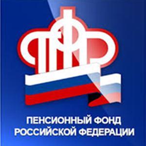 Пенсионные фонды Каспийского