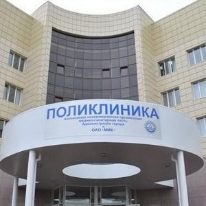 Поликлиники Каспийского