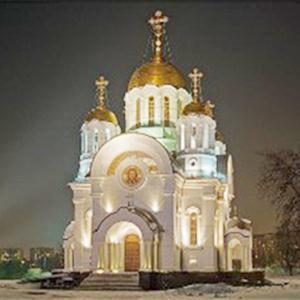 Религиозные учреждения Каспийского