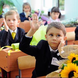 Школы Каспийского