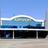 Аэропорты в Каспийском