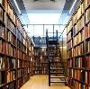 Библиотеки в Каспийском