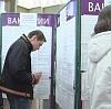 Центры занятости в Каспийском