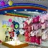 Детские магазины в Каспийском