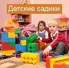 Детские сады в Каспийском