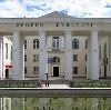 Дворцы и дома культуры в Каспийском