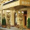 Гостиницы в Каспийском