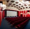 Кинотеатры в Каспийском