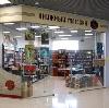 Книжные магазины в Каспийском