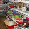 Магазины хозтоваров в Каспийском