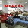 Магазины мебели в Каспийском