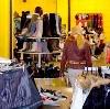 Магазины одежды и обуви в Каспийском