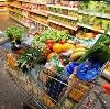 Магазины продуктов в Каспийском