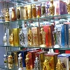 Парфюмерные магазины в Каспийском