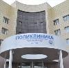 Поликлиники в Каспийском