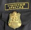Судебные приставы в Каспийском
