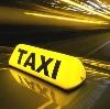 Такси в Каспийском