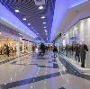 Торговые центры в Каспийском