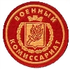 Военкоматы, комиссариаты в Каспийском