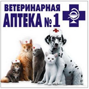 Ветеринарные аптеки Каспийского