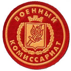 Военкоматы, комиссариаты Каспийского